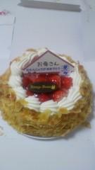 國貞亜花子 公式ブログ/Happy Birthday♪ 画像1