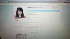 國貞亜花子 公式ブログ/お待たせ致しました。 画像2