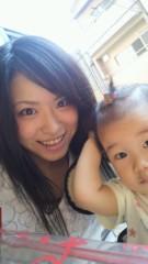 國貞亜花子 公式ブログ/いってき〜 画像1