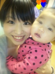 國貞亜花子 公式ブログ/お疲れ様でした☆ 画像1