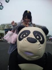 國貞亜花子 公式ブログ/一人旅 画像1