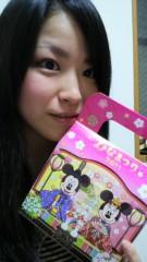 國貞亜花子 公式ブログ/お土産 画像1