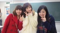 國貞亜花子 公式ブログ/☆in東京☆ 画像1