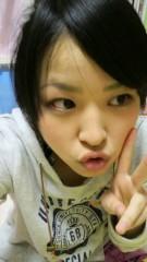 國貞亜花子 公式ブログ/お風呂。 画像1
