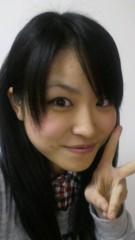 國貞亜花子 公式ブログ/おわり☆ 画像1