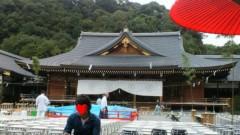 國貞亜花子 公式ブログ/大神神社 画像1