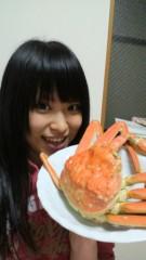 國貞亜花子 公式ブログ/星座 画像1