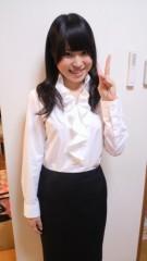 國貞亜花子 公式ブログ/出発 画像1