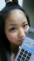 國貞亜花子 公式ブログ/ラストスパート 画像1