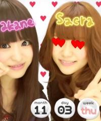 國貞亜花子 公式ブログ/変更しました。笑 画像1