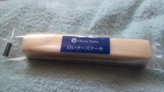 國貞亜花子 公式ブログ/おはようございます 画像1