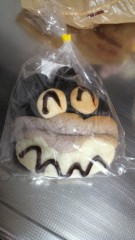 國貞亜花子 公式ブログ/食べちゃッた 画像1