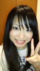 國貞亜花子 公式ブログ/負けないで! 画像1