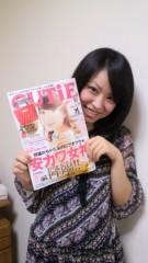 國貞亜花子 公式ブログ/☆発売日☆ 画像1