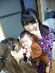 國貞亜花子 公式ブログ/待ちきれへん! 画像1