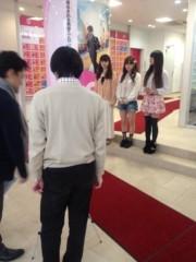 古舘 佳那江 公式ブログ/ぽっかぽか〜 画像1