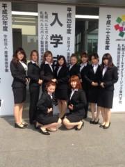 古舘 佳那江 公式ブログ/お久しぶりですっ! 画像1