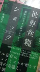 今村悠夏 公式ブログ/雨 画像2