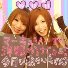 今村悠夏 公式ブログ/セミが 画像2
