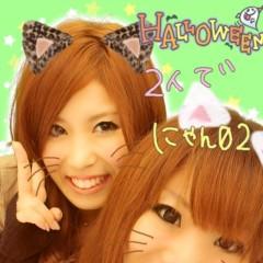 今村悠夏 公式ブログ/セミが 画像3