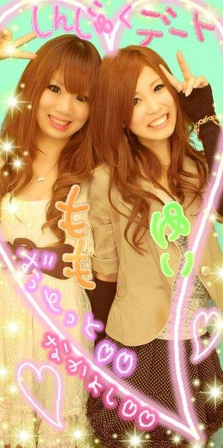 新宿デート☆3☆
