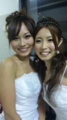 今村悠夏 公式ブログ/HappyみすこんWedding 画像1