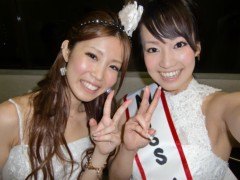今村悠夏 公式ブログ/HappyみすこんWedding 画像3