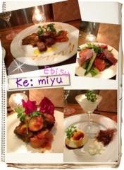 SAYUKI 公式ブログ/もえとディナーしてきたよ! 画像3