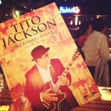 SAYUKI 公式ブログ/TITO JACKSONに会っちゃった!! 画像1
