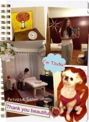 SAYUKI 公式ブログ/小顔矯正いってきたよ!! 画像1