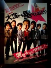 SAYUKI 公式ブログ/スペースシャワーTV!! 画像3
