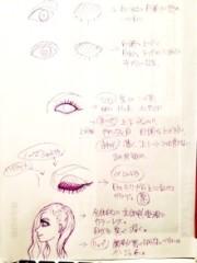 SAYUKI 公式ブログ/MV撮影の準備4 画像3