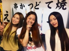 SAYUKI 公式ブログ/SAYUKIの休日デートU+26613 画像3