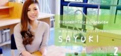 SAYUKI 公式ブログ/インタビューうけたよ! 画像1