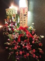 SAYUKI 公式ブログ/カオリン舞台 千秋楽 画像2