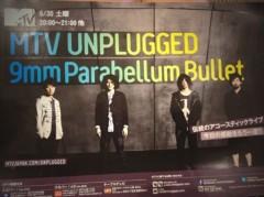 SAYUKI 公式ブログ/MTV Unplugged 9mm!! 画像3