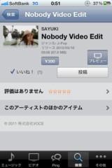 SAYUKI 公式ブログ/スペースシャワーTV!! 画像2