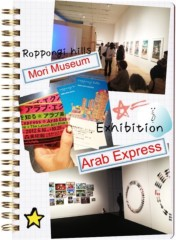 SAYUKI 公式ブログ/アラブエクスプレス展 画像1