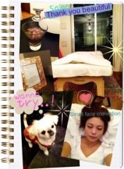 SAYUKI 公式ブログ/小顔矯正いってきたよ!! 画像2