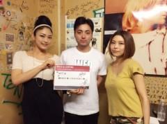 SAYUKI 公式ブログ/北区赤羽イベント3 画像3
