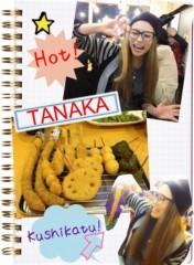 SAYUKI 公式ブログ/初めての串カツ大阪スタイル! 画像1