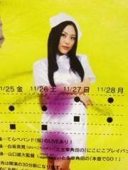 SAYUKI 公式ブログ/カオリン舞台 千秋楽 画像1