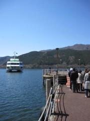 SAYUKI 公式ブログ/箱根芦ノ湖 画像3