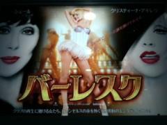 SAYUKI 公式ブログ/バーレスク!! 画像2