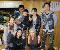 SAYUKI 公式ブログ/いとこ集合! 画像2