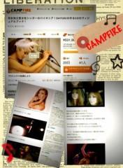 SAYUKI 公式ブログ/キャンプファイヤーのクレジットカード問題! 画像1
