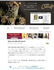 SAYUKI 公式ブログ/いのちをつなぐTシャツ 画像2