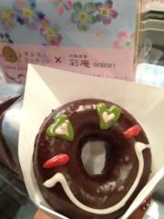 SAYUKI 公式ブログ/彩庵ちゃん個展 画像1