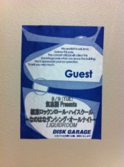 SAYUKI 公式ブログ/氣志團のライブ 画像3