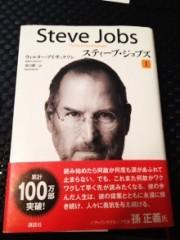 SAYUKI 公式ブログ/最近読んだ本。共感力! 画像1